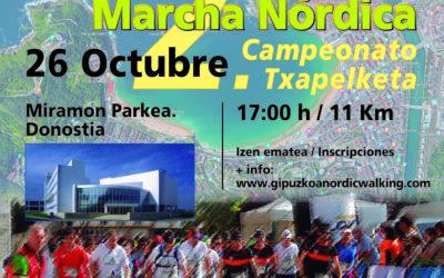 COPA de ESPAÑA – MARCHA NORDICA 26 Octubre, sábado